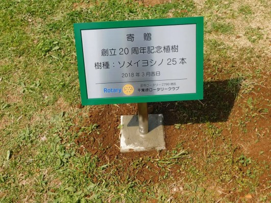 20180402_syokujyu_006