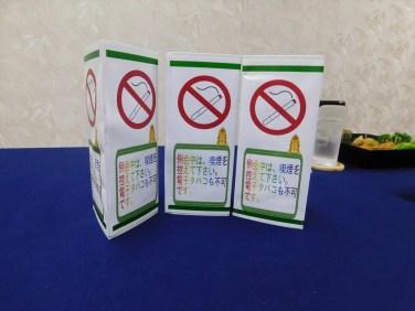 「例会中は禁煙!」スタンド復活しました。