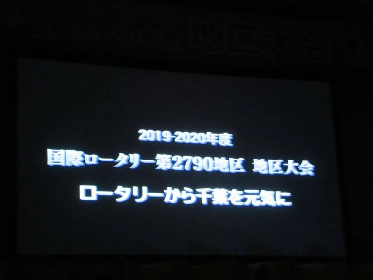 20200209_0942th_007