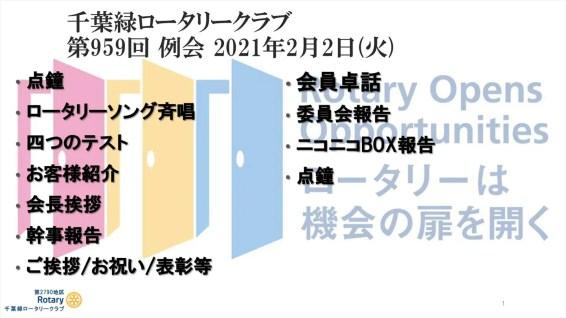 20210202_0959th_005