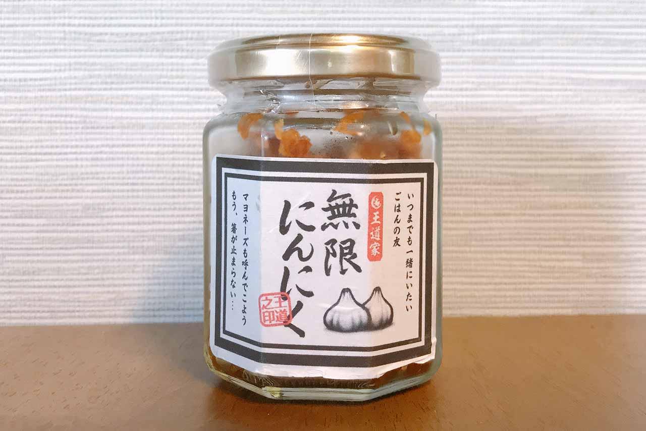 館山「海の湯宿 花しぶき」の日帰り貸切温泉行ってきた!ランチのお寿司が豪華すぎてなにこの贅沢