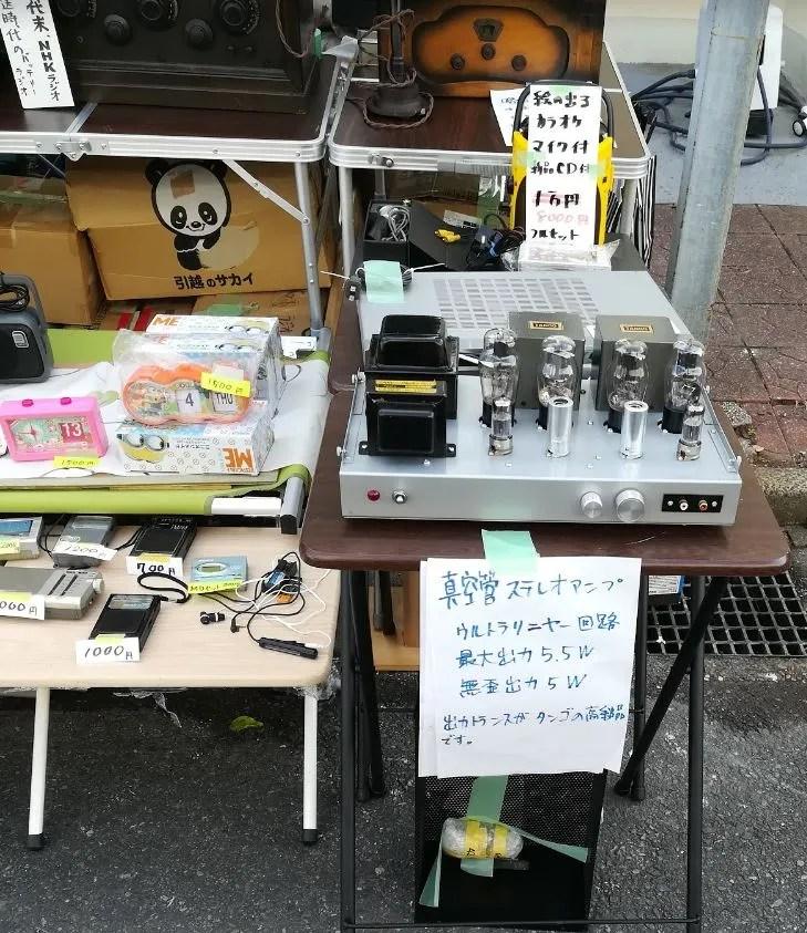 201812木下骨董市での販売品09。