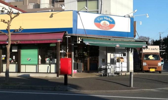 小室の全日食さん近くに出店してた Jo's Cafeさん01。