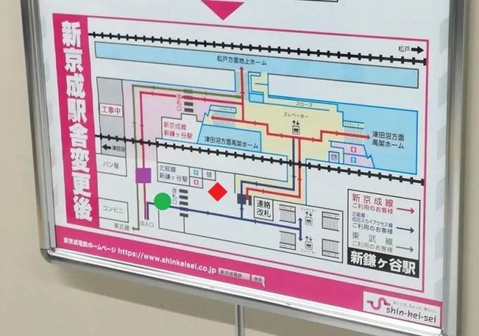 新京成新鎌ヶ谷駅の改札変更02。