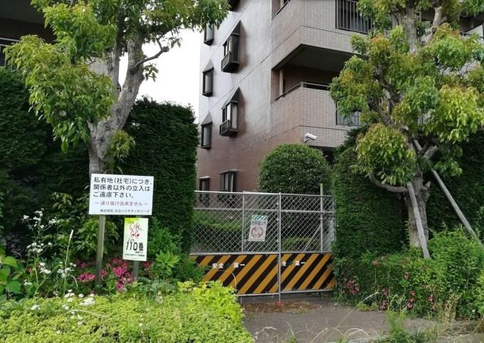 日立ハイテクノロジーズさんの旧宿舎にマンション02。
