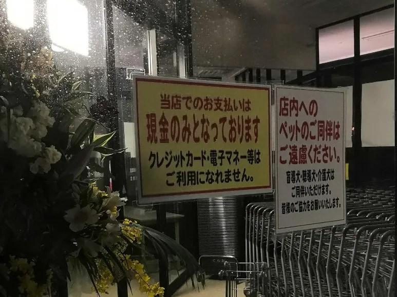てらお白井店さん、いよいよOPEN! 04