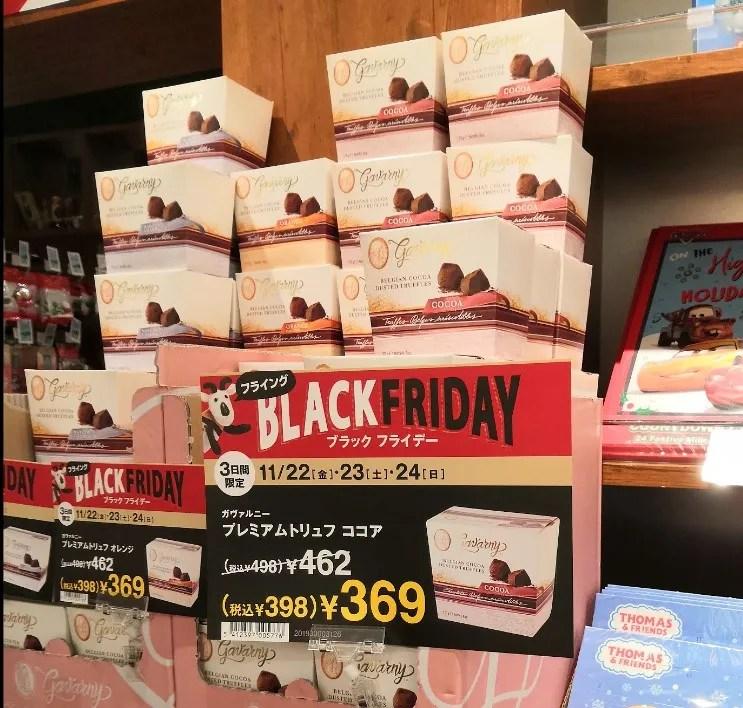 2019KALDI千葉ニュータウン店のBlackFriday、01
