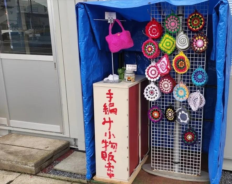 真味さん近くの中国物産店。02