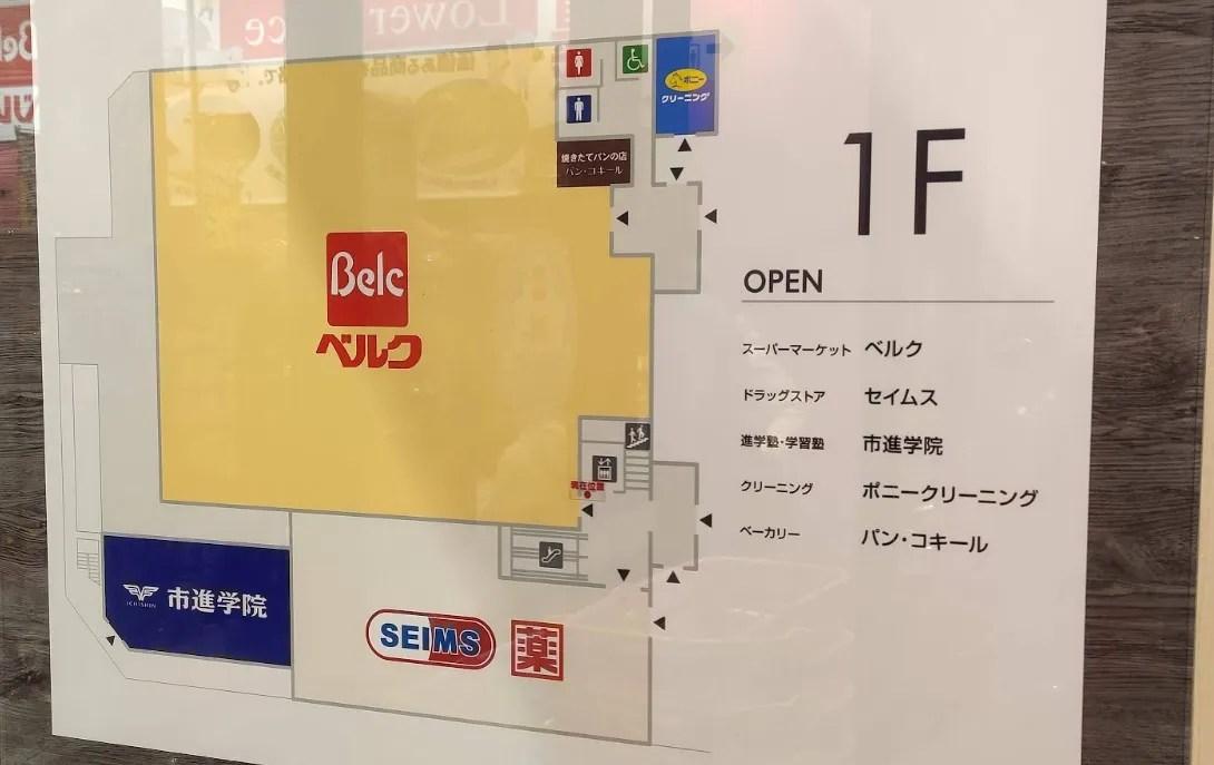 フォルテ千葉ニュータウン店のテナント構成。01