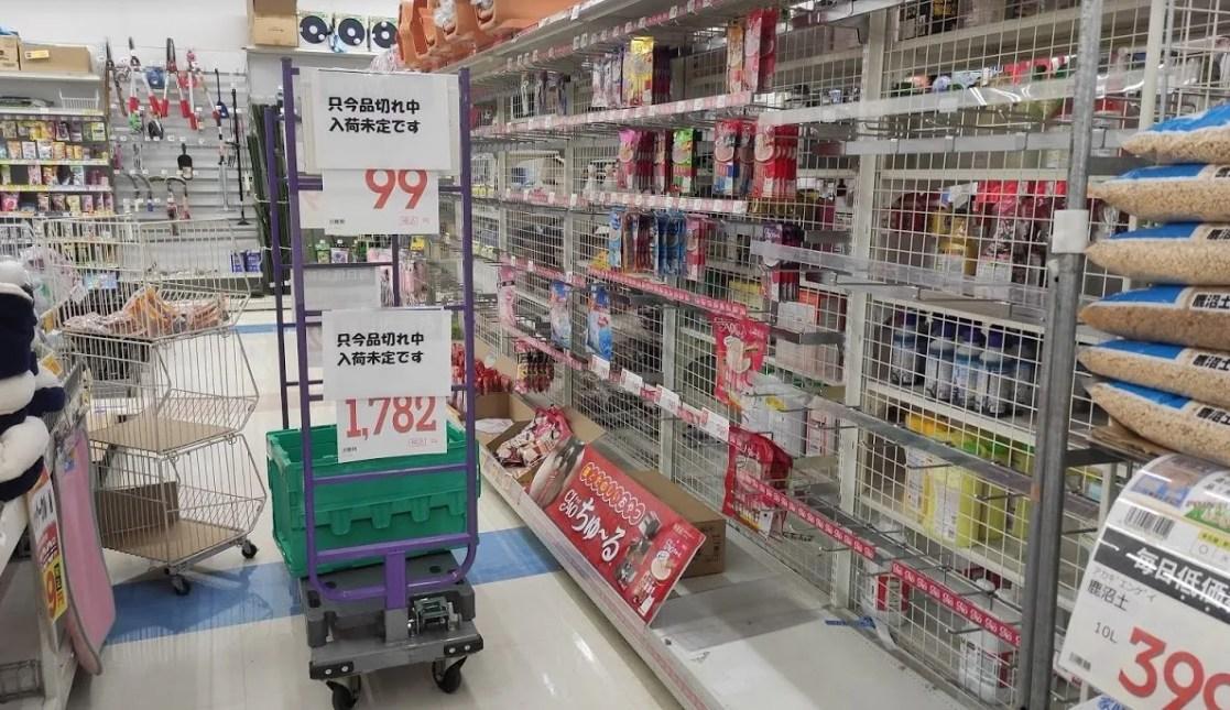 「トライアル」千葉ニュータウン店、閉店だそうです。。11