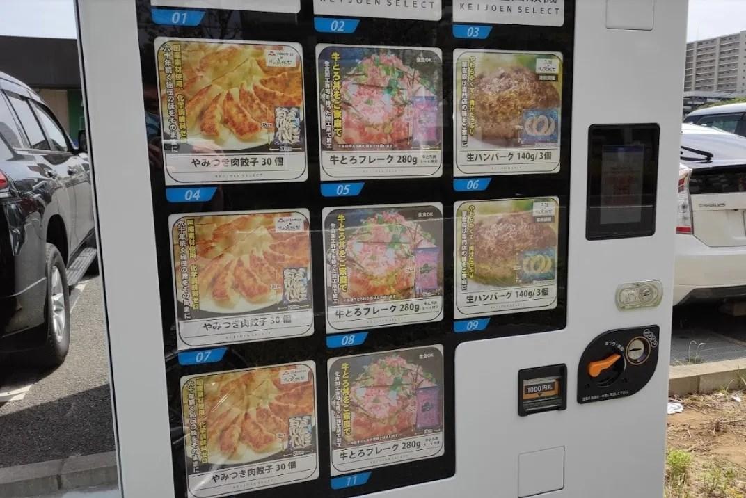 「京城苑」千葉ニュータウン店さんにて、肉料理自販機が登場!03