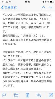 IMG_3742