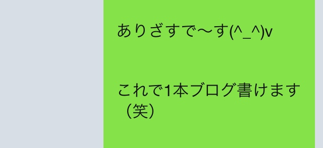 IMG_4885