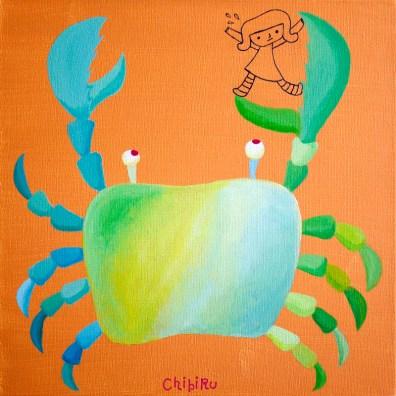 NY KIRAKIRA - Le Crabe