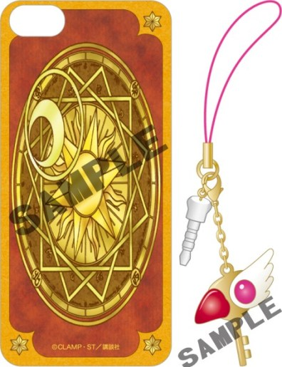 Clow Card set © CLAMP・Shigatsu Tsuitachi CO.,LTD. / 講談社