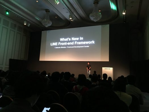 由 Daisuke Shimizu 主講〈 What's New in LINE Front-end Framework 〉( LIFF 新鮮事)。
