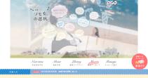中部ジモ女の選択   NHK 名古屋放送局