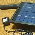 蓄電できるソーラー水中ポンプSP002-Bを購入!使い方やサイズなど