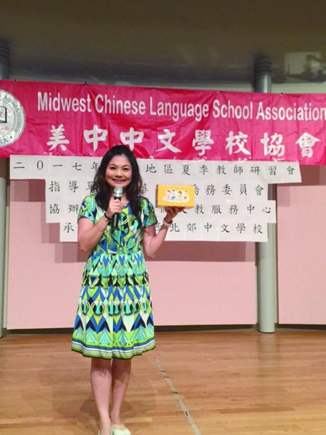 2017年美中地區夏季教師研習會講師曾怡華