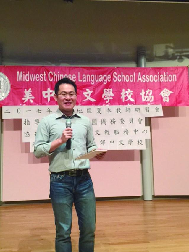 2017年美中地區夏季教師研習會講師連育仁