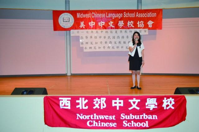芝加哥華僑文教服務中心副主任賴貞利介紹兩位講師