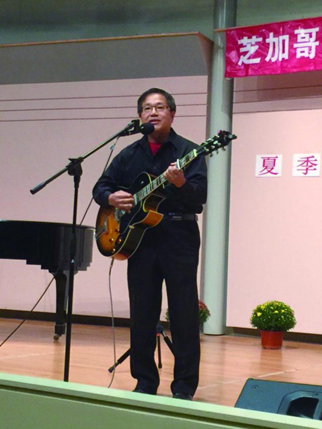 芝城才子楊學慶自彈自唱兩首動聽的國語歌曲《青春再見》和《貝加爾湖畔》
