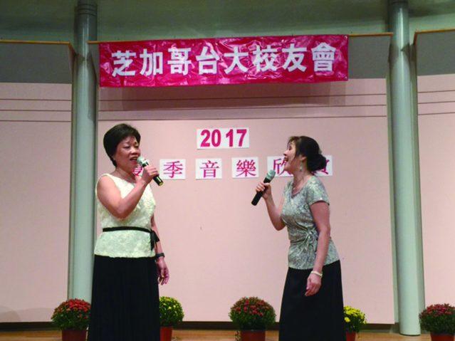 須文敏鋼琴伴奏、芝城名指揮及聲樂家歐純妃老師(左)能歌善舞的彭慧真(右)聯合演唱經典的藝術歌曲《送別》