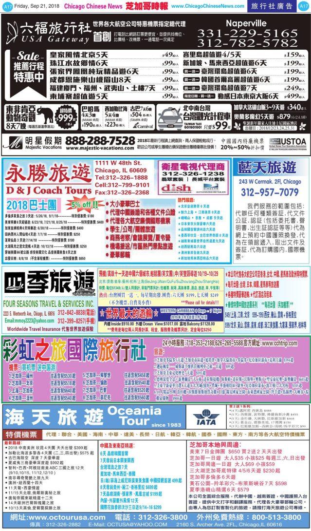 0921_A17-BW_Print
