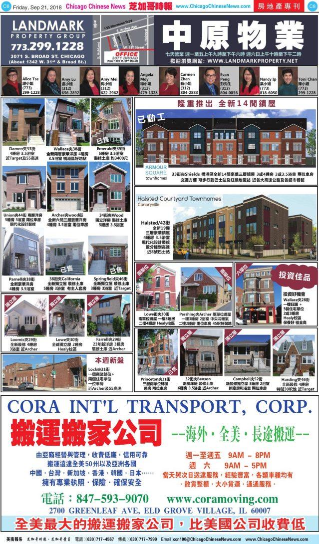 0921_C08-COLOR_Print