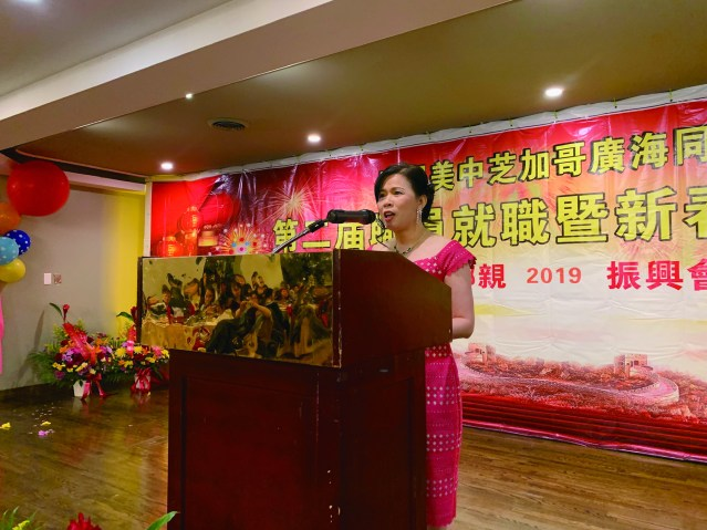 照片八:廣海同鄉會副會長彭影紅致辭
