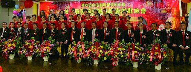 照片十三:廣海同鄉會全體職員合影:陳錫棠會長(前排右8)