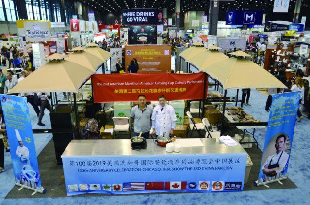 02芝加哥國際餐飲博覽會