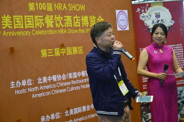 11美國月亮河食品公司董事長朱笑撼
