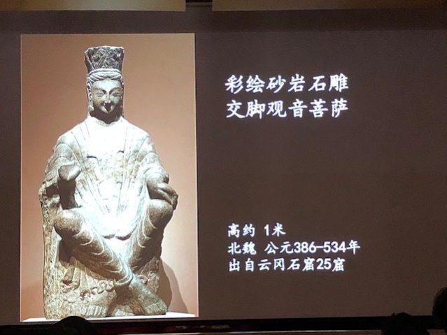 亞洲藝術珍藏品:彩繪砂岩石鵰「交腳觀音菩薩」