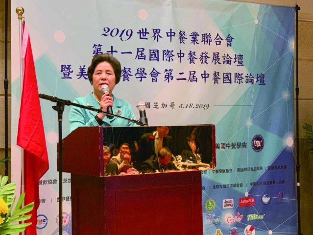照片一:世界中餐業聯合會會長楊柳致辭