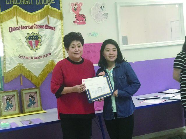 照片四:美洲同源會芝加哥分會會長林寶嫦為全國一等獎獲得者Amy Pang頒發獎狀及獎學金