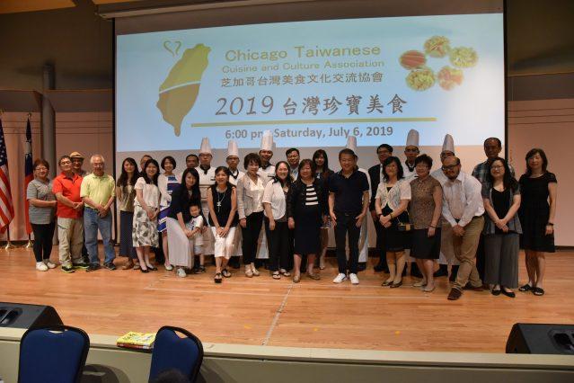 參加「台灣珍寶美食」晚宴的貴賓、會長陳美麗(左五) 、學員們和兩位名廚及相隨的四位學生合影