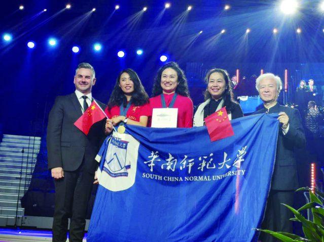 华南师范大学合唱团