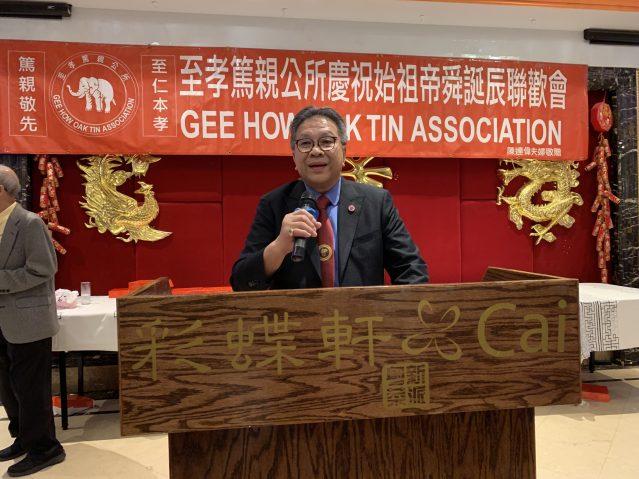照片三:紐約舜裔篤親公所主席陳逸民致辭