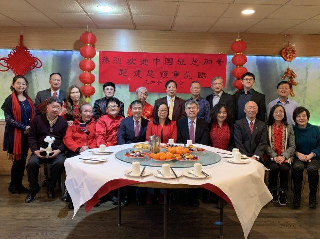 13.趙建總領事一行人拜訪了和統會