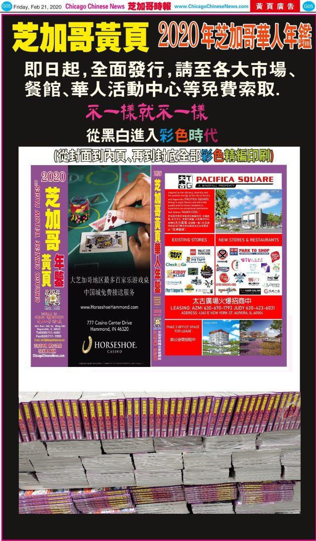 0221_G05-BW_Print