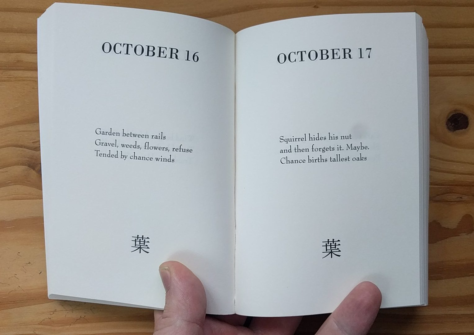 Inside Pages of Haiku Book 575