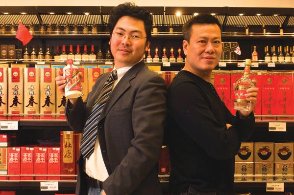 Lu Jia and Jackie O at China Place Liquor City