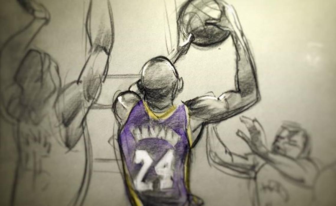 <i>Dear Basketball</i>