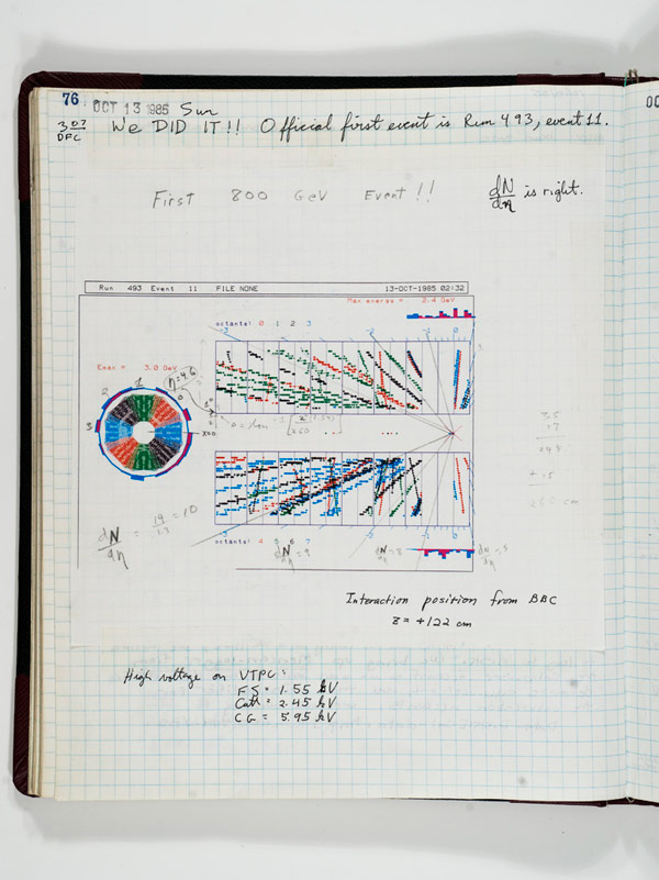 Fermilab log noting an early collision event
