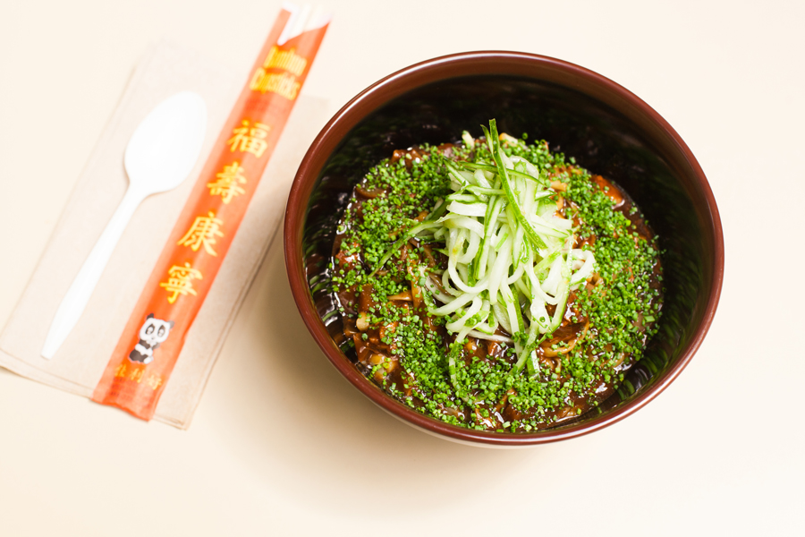 Hanbun's <i>ja jiang mian</i>