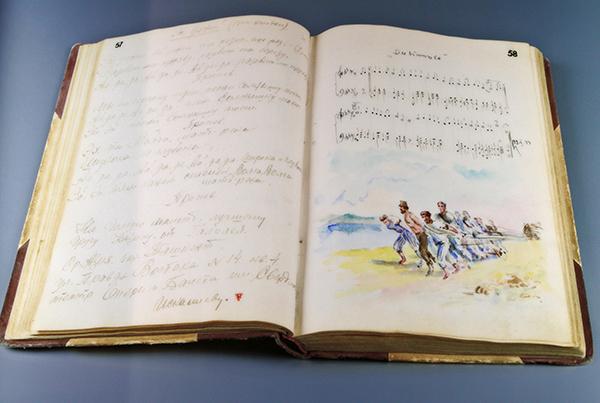 A Diary of a Prisoner, an album by Kazimierz Tymiński and Józef Pribula, is bound in human skin.