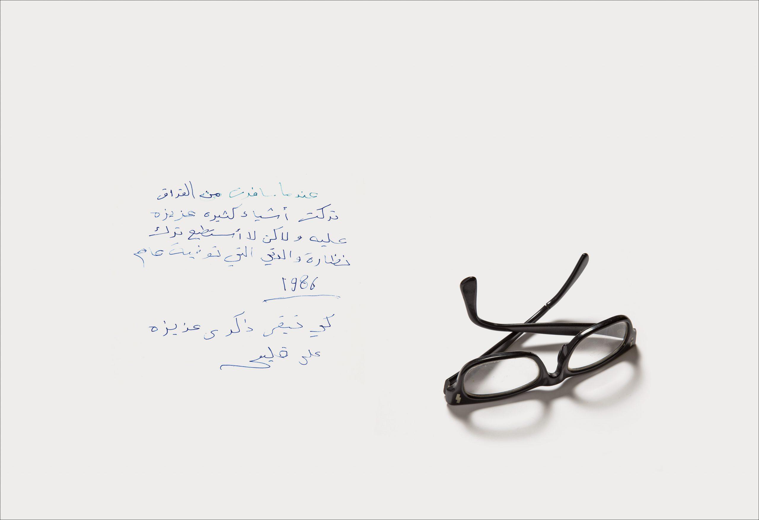 Dhuwiya Al-Obaidi's mother's eyeglasses