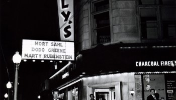 The Mister Kelly's marquee