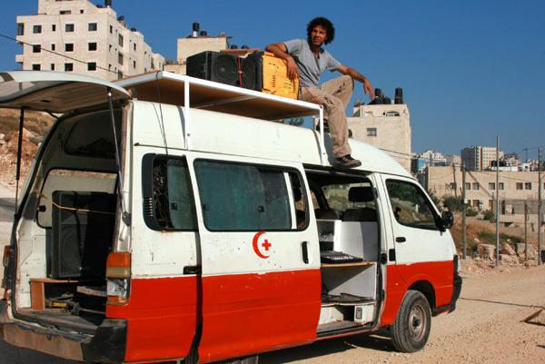 <i>Palestine Stereo</i> screens Sun 5/4.